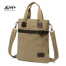Manjianghong Vintage Canvas Men's Crossbody Bag Fashion Men's  Crossbody Shoulder Bag  1246