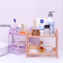 2-Layers Plastic Foldable Kitchen Storage Rack Shelf Holder office Cosmetic Desk Organizer Bathroom Organizer Rack Holder WYQ