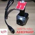 Камера для салона автомобиля  не водонепроницаемая  960P HD  мониторинг камеры заднего вида  прямые поставки с фабрики