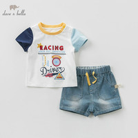 DBA9533 dave bella summer baby boy clothes children 2 pcs sets boys print clothing sets infant toddler high quality outfit