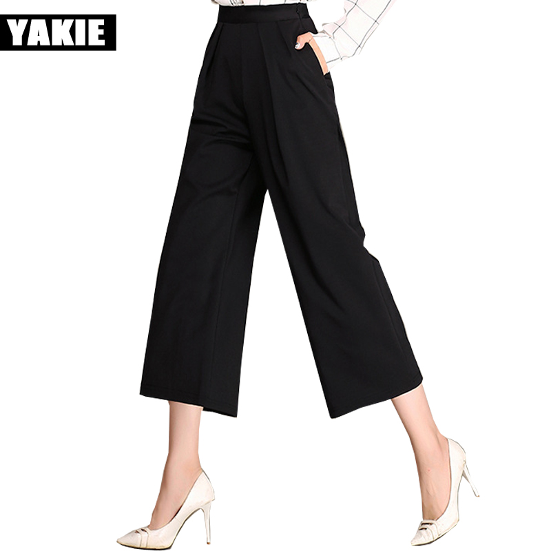 4XL Plus Size Wide Leg Pants Women High Waist OL Work Office female Trousers 2017 New Arrival Buttons Women's Pants Black white