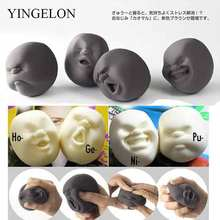 YINGELON Fun Novelty Antistress Face Emotion Resin Relax Doll Adult Stress Relief Vent Human Ball Kids Toys for Children