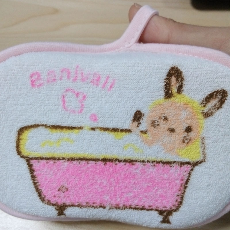 Lovely Newborn Children Baby Bath Rub Cotton Shower Sponge Bath Brush Hot 1PC