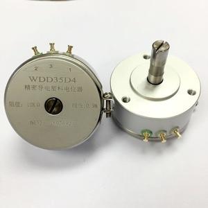 Image 2 - WDD35D4 WDD35D 4 0.5% 10 K OHM 2 W Iletken Plastik Potansiyometre