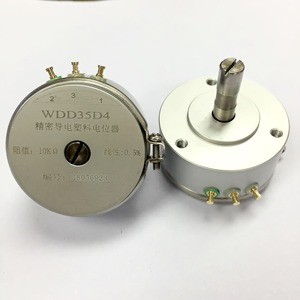 Image 2 - WDD35D4 WDD35D 4 0.5% 10K OHM 2W Condutive Plastic Potentiometer