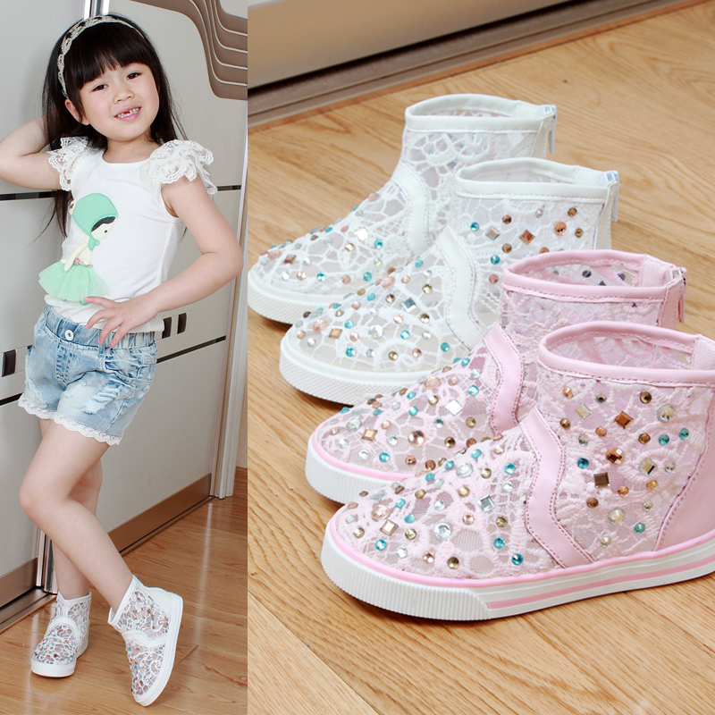 Online Shop Hot Saling Princess Girls Sandal cutout lace net ...