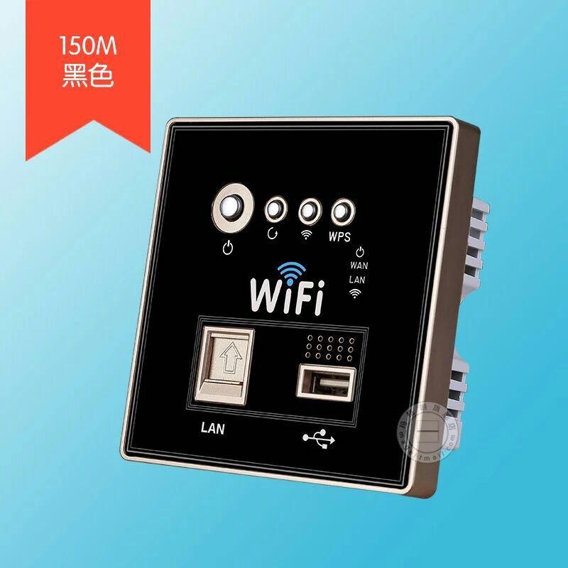 Offre spéciale 2017 Bingoelec 300mbs 4.0G/USB/LAN/WPS routeur Wifi mural LAN et prise USB - 3