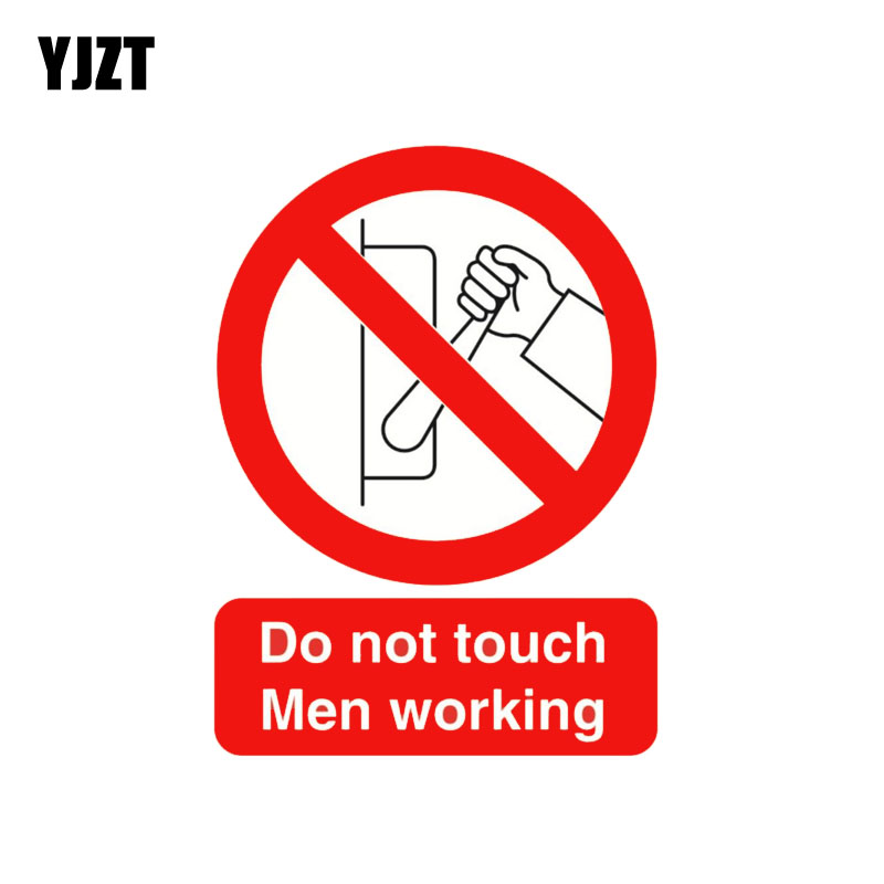 YJZT 15CM*10.9CM Creative DO NOT TOUCH MEN WORKING Funny Car Sticker PVC Decal 12-0928