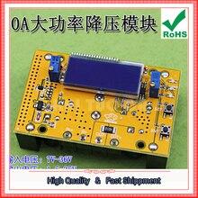 1 unids 10A DC de alta potencia ajustable step-down buck módulo de fuente de alimentación de corriente constante del voltaje de corriente LCD tablilla de anuncios 0.15 KG