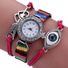 2016 New Arrival Women's Vintage Braid Bracelet Watch Arrow through Hearts Pattern Wristwatch 81WG166