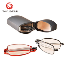 Meeshow Readers Reading Glasses Women Oculos Lunettes De Lecture Pour Homme Gafas Mini A Magnifying 2.5