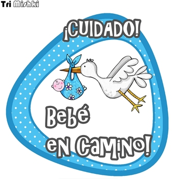 Tri Mishki WCS230 14*14cm Careful baby on the way lcuidado bebe en camino car sticker funny colorful auto automobile decals image