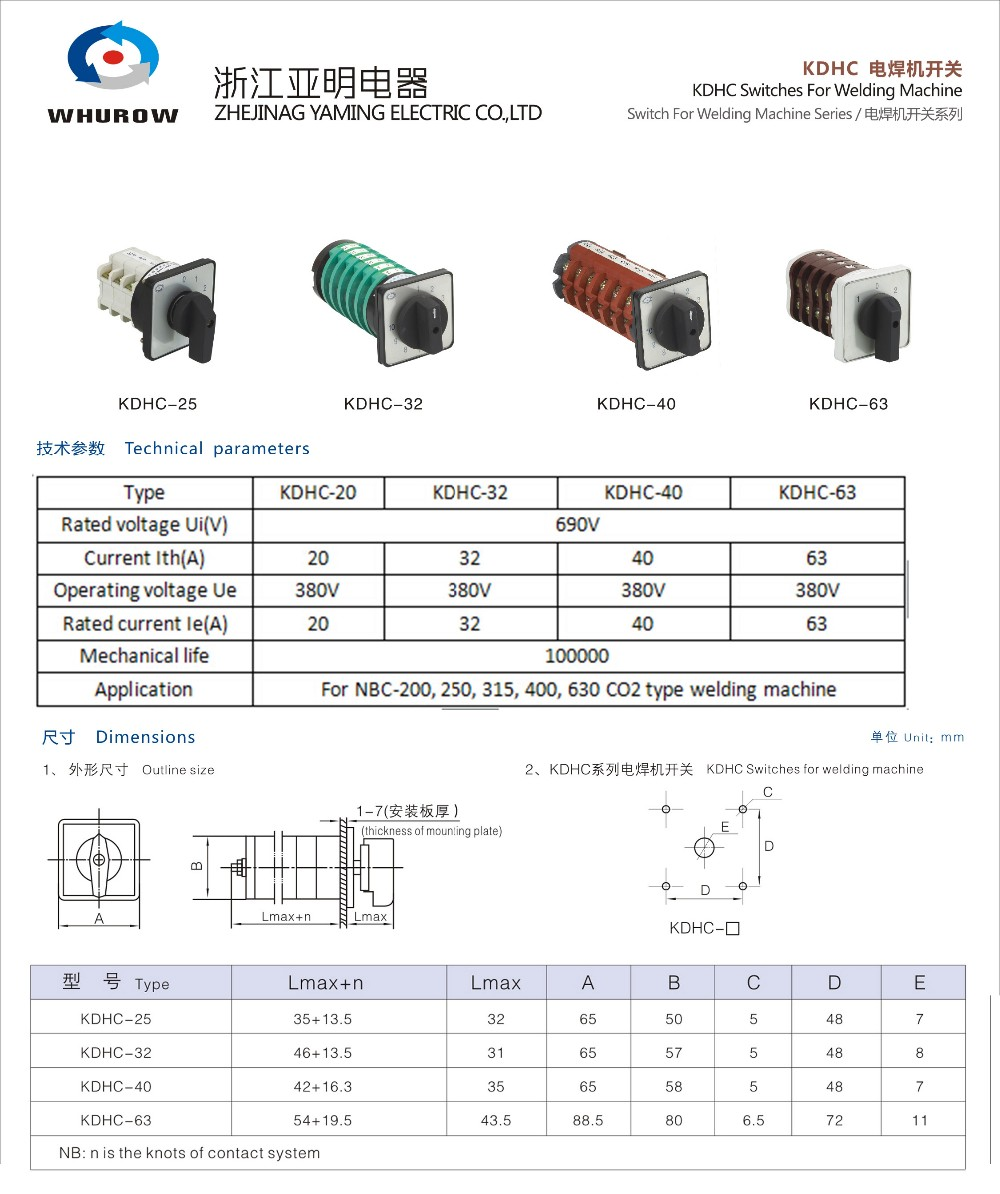 10 Position Rotary Switch Kdhc 32 610 Welding Machine Welder Diagram More