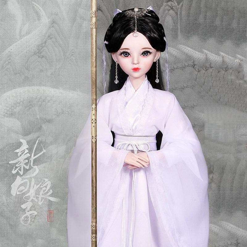 60CM fait à la main 1/3 Bjd poupées FUYAO/JINMI/serpent blanc grand 23 joint chinois belles filles princesse poupée jouets pour filles cadeau
