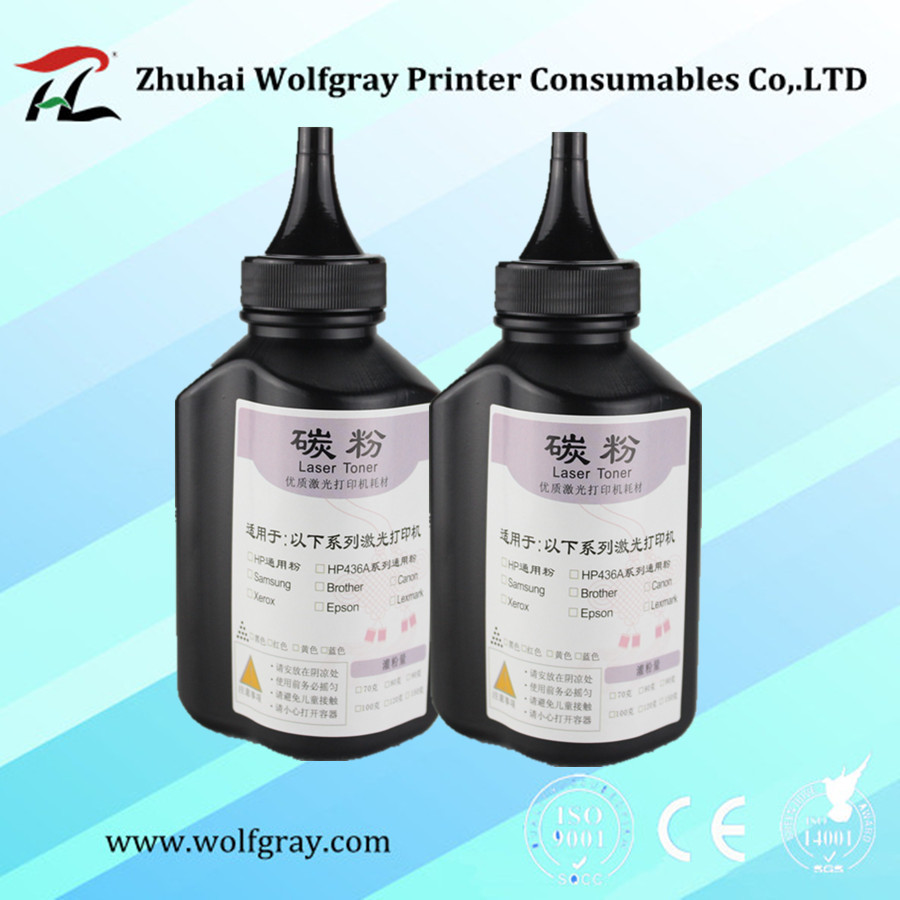Compatible 80G Toner Powder For Brother TN1035 TN1000 TN1020 TN1030 TN1050 TN-1050 TN1060 TN1070 TN1075 HL-1110 HL-1111 HL-1118