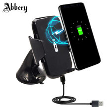 Abbery Universal Qi Wireless Car Phone Holder Charger 360 Degree Dashboard Windshield Holders for iPhone X