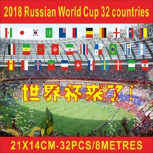 2018 Russian World Cup 32 Team flag Country Banner Bunting bar home party decoration