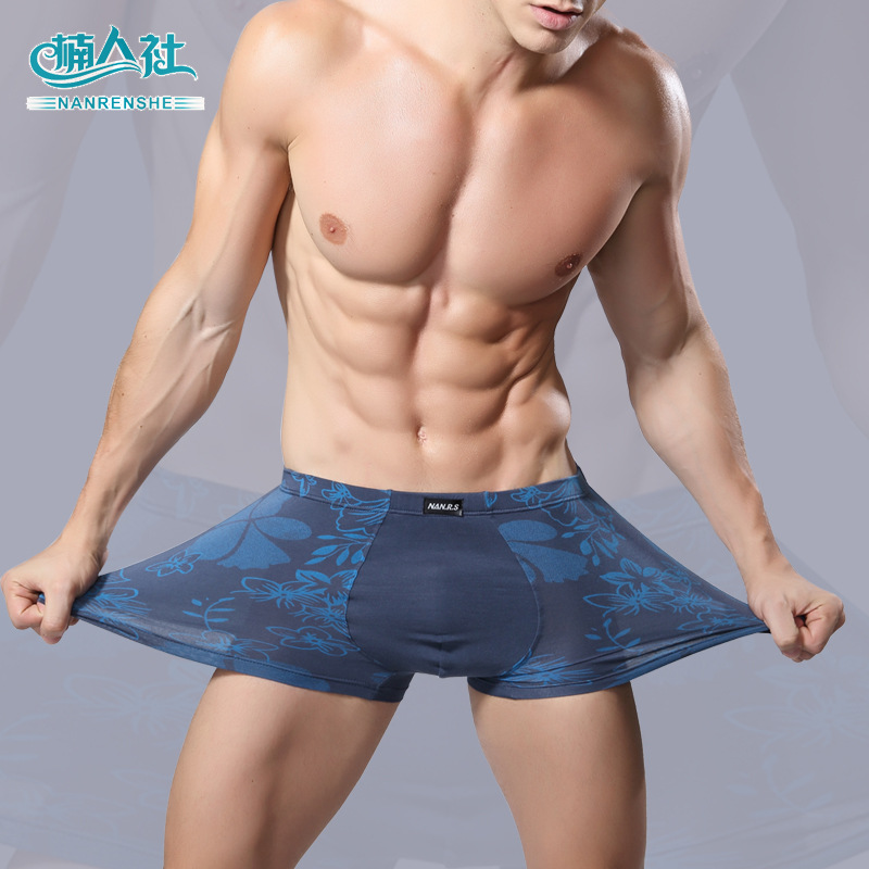 6baa975c29bb Men Underwear Boxer Shorts Men's Sexy Underpants Bodysuit Boxer For Man  Panties Comfortable U Convex cuecas