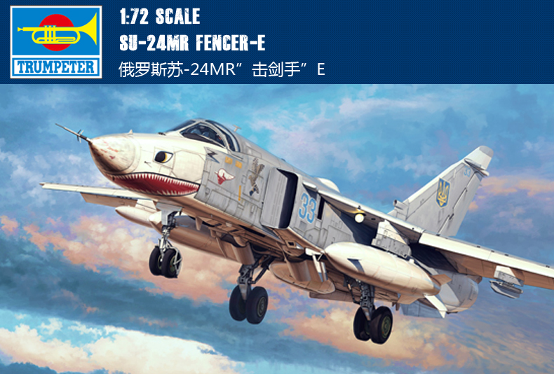 Trumpet 01672 1:72 Russian SU-24MR fencer E reconnaissance aircraft Assembly model 1 400 jinair 777 200er hogan korea kim aircraft model