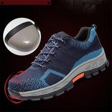 Мужские дышащие ботинки, большие размеры 47, 48, Рабочая обувь со стальным носком, нескользящая проколовая прочная зимняя защитная обувь