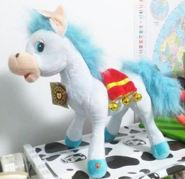 Russian Language Intelligent Talking Blue Horse Stuffed Plush Toys
