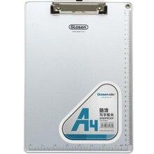 1 шт A4 31,5x22,5 см алюминиевый планшет с зажимом для бумаги для школы офиса канцелярские принадлежности