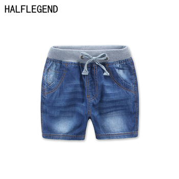 aade48d87 2018 nuevos pantalones cortos de verano para niños ropa para niños  pantalones cortos de mezclilla para niños pantalones cortos para bebés  chicos 2-12years