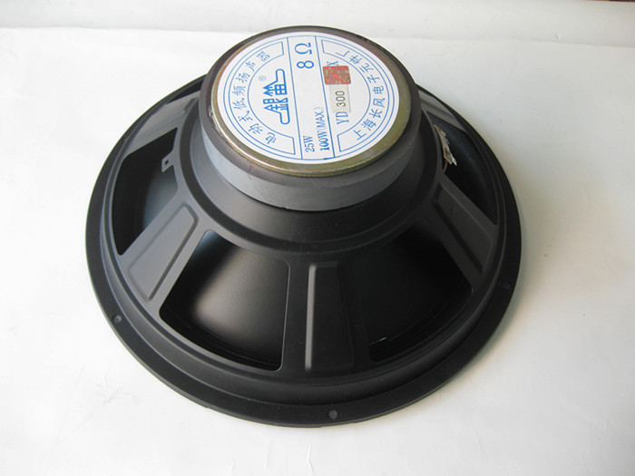 speakers 12 inch. factory direct 12-inch full-range speakers subwoofer car speaker diameter 30cm 12 inch n