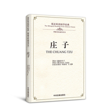 The ChuangTzu language English Keep on Lifelong learning as long you live knowledge is priceless and no border-107