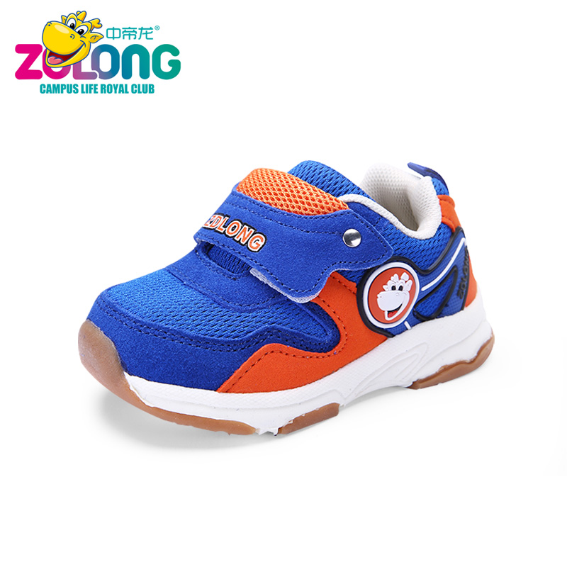 Baby Boys Casual Shoes Toddler Girls Children Gym Sneakers Kids Nice Flexible Sole Lightweight Sturdy Great For Jogging Sport