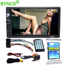 "BYNCG 2 Din Car Radio 7"" HD Player MP5 Touch Screen Digital Display Bluetooth Multimedia USB 2din Autoradio Car Backup Monitor(China)"