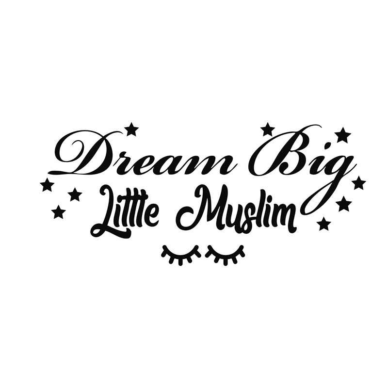 Potty In Dream Islam