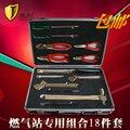 Комбинация инструментов из бериллиевой бронзы и алюминиевой бронзы  18 шт.  взрывозащищенный инструмент