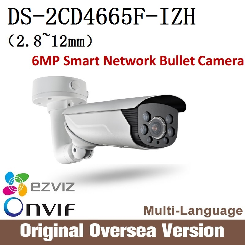 HIKVISION English version DS-2CD4665F-IZH 6MP Smart IP Vandal-proof Bullet Camera Support 128G on-board storage PoE upgrade free shipping ds 2cd4665f iz english version 6mp smart ip vandal proof bullet camera support upgrade