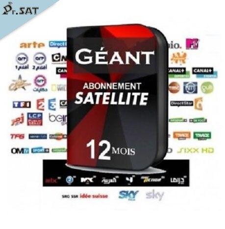 original gshare recharge code card number abonnement 12 mois for rh aliexpress com Starsat Online Receiver Digital Satellite Receiver Upgrade