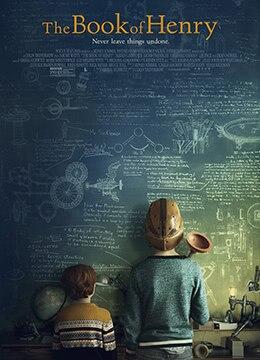 《亨利之书》2017年美国剧情,惊悚电影在线观看