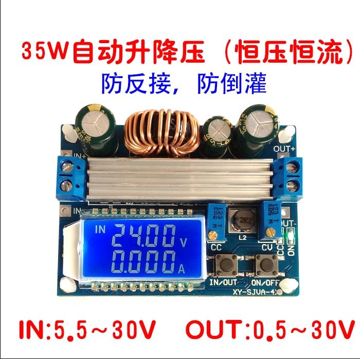 Lcd Digital Display 35 W 4a Einstellbare Step Down Buck Step Up-boost Power Supply Module Hebe Druck Modul Konstante Druck Elektrische Ausrüstungen & Supplies