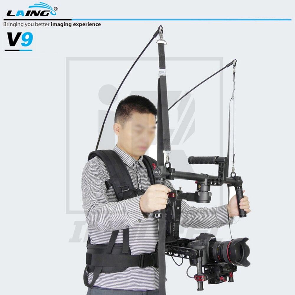 Laing v9 triaxial eletrônico estabilizador colete 2-6 4-11 kg capacidade de carga 2.2kg peso líquido feito da fibra de vidro da tela da liga de alumínio