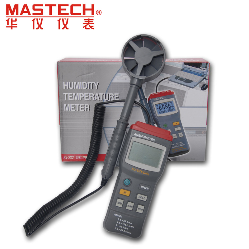 MASTECH MS6250 Digital Anemometer Air Velocity Wind Speed Meter Gauge Tester w/ LCD Backlight цена