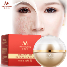 Anti Freckle Cream Whitening Fade Cream Lightening Blemish Removal Serum Reduces Age Spots Freckles