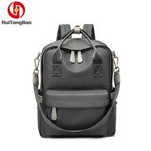 Summer Women Laptop Feminine Backpack Schoolbag Mochila Bagpack School Bags For Teenagers Teenage Girls Back Pack Backpacks Bag все цены