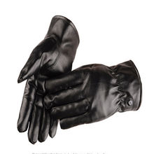 1 pair Mittens Winter Warm Gloves Driving Men's Women Leather Gloves Touch Screen Confortable Gloves High Quality