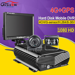 Z przodu/z boczny metalowy kamera + widok z tyłu Parking 2.0MP kamera AHD 4CH sieci 4G pozycjonowanie GPS dysk twardy samochód mobilne zestawy Dvr