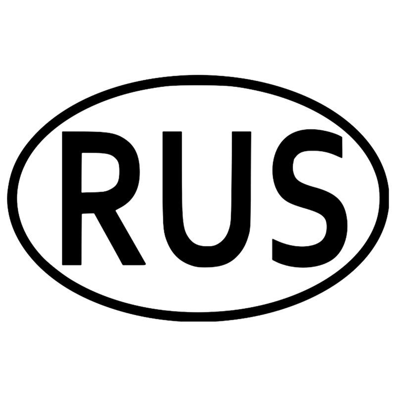 CS-214#13*20cm Sign RUS 1 Funny Car Sticker And Decal Silver/black Vinyl Auto Car Stickers