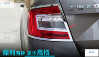 ABS Rear Tail Light Lamp Cover Trim For Skoda Octavia MK3 A7 2015 2016