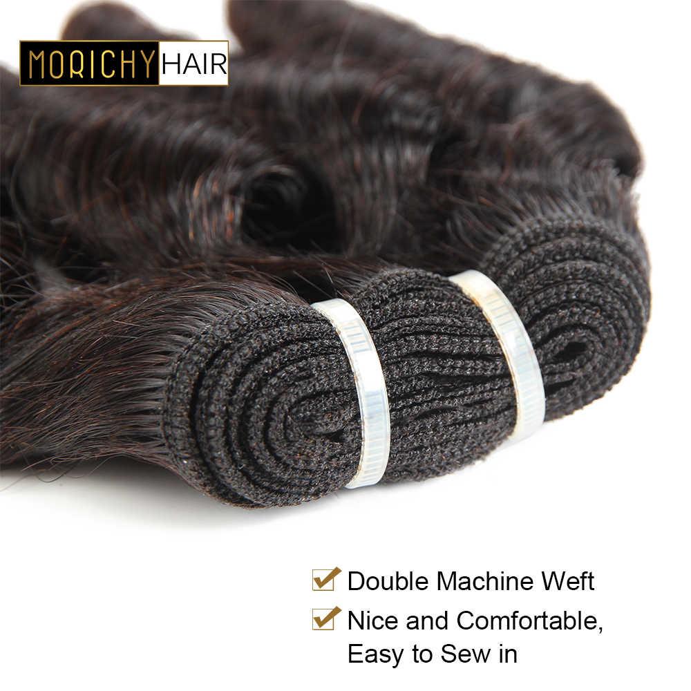 Morimy 50 g/unid Funmi Hair Weave 4 paquetes ofertas pelo humano rizado brasileño paquetes rizos en espiral cabello Remy envío gratis