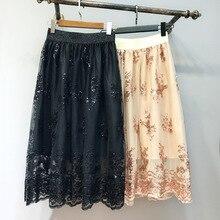 35890c99b Compra khaki lace skirt y disfruta del envío gratuito en AliExpress.com