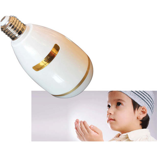 US $69 99 |BIBOVI Oman Kuwait hotselling Latest Design Muslim haji gift  bangla video song free download led lamp bluetooth quran speaker-in  Portable