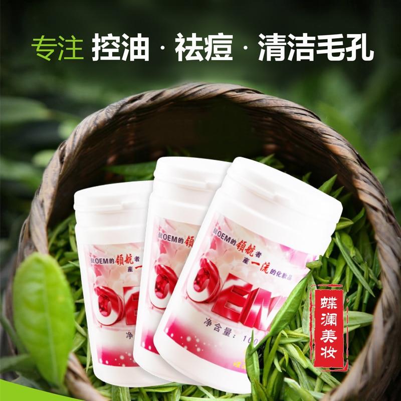 Matcha green mud mask 1000g moisturizing oil control acne blackhead pores 1000g matcha green tea powder 100