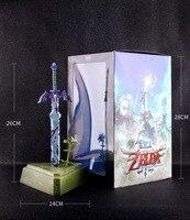 Legend of Zelda Link Zelda Breath of The Wild Master Sword Yahaha Weapon 26CM Model Action Figures Pvc Rinquedo
